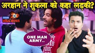 Bigg Boss 13 | Arhaan Khan Targets Siddharth Shukla, BIG FIGHT Of Bigg Boss