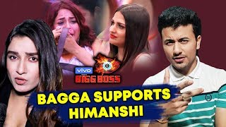 Shefali Bagga Feels Himanshi Will Expose Shehnaz's Cute And Innocent Image | Bigg Boss 13
