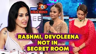 Rashmi Desai & Devoleena NOT IN SECRET ROOM | Kamya Punjabi Reaction | Bigg Boss 13