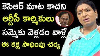 BJP Leader DK Aruna Exclusive Full Interview   Latest Political Interviews   Close Encounter