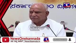 BSY ಅಜೇಯ ಶತಕ, ರಾಜ್ಯ ಸರ್ಕಾರದ ನೂರು ದಿನದ ಸಾಧನೆ ಏನೇನು.? | BJP ACHIEVEMENTS | BSY 100 DAYS