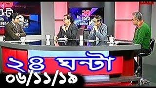 Bangla Talk show  বিষয়: জাবি ভিসির বাসভবনের সামনে ব্যাপক সংঘর্ষ, উত্তেজনা ক্যাম্পাসে