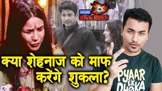 Shehnaz Gill BREAKS DOWN In Confession Room For Siddharth Shukla | Bigg Boss 13 Latest Update