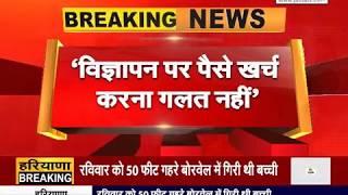 #CM_ARVIND_KEJRIWAL ने #BJP पर साधा निशाना