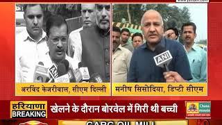 ऑड-ईवन को लेकर बोले #CM_ARVIND_KEJRIWAL, #BJP को #DELHI के लोगों का देना चाहिए साथ
