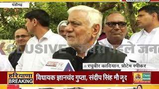 #CHANDIGARH : रघुबीर कादियान ने की #JANTATV से खास बातचीत