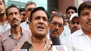 Junagadh | Application letter was given to the District Collector and DDO| ABTAK MEDIA