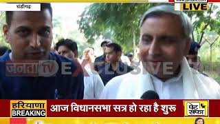 #BJP के नवनिर्वाचित विधायकों से #JANTATV की खास बातचीत
