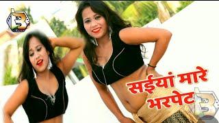 Lucky Raja के गाने पर जबरदस्त हंगामा मचा देने वाला डांस - सईयाँ मारें भर पेट Live Dance