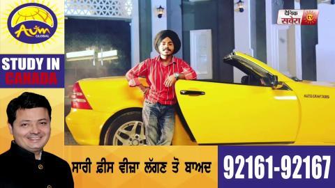 Soni Crew | Gurpreet Soni | Preet Syan | Baba Nanak | New Religeous Song | Dainik Savera