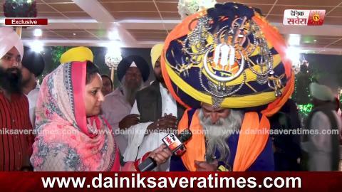 550th Gurpurab: 85kg की दस्तार सजाकर Sultanpur Lodhi पहुंचे Avtar Singh की सिखों को अपील