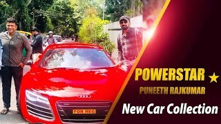 Power Star Puneeth Rajkumar New Car Collection || Puneeth Bike Collections