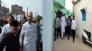 Aimim Asad Uddin Owasi Daura At Hyderabad Old City Areas /SACH NEWS.