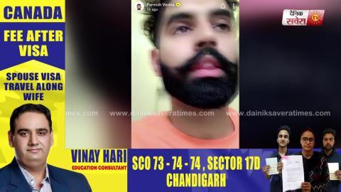 Parmish Verma ਨੂੰ Desi Crew ਤੇ 500 ਰੁਪਏ ਦੇ Note ਵਾਰਨੇ ਪਏ ਮਹਿੰਗੇ | Viral Video | Dainik Savera