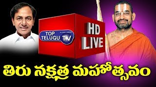 CM KCR Live | KCR Visit Chiranjivi Sri Thridhandi Chinajeeyar Swamy | Telangana News | Top Telugu TV