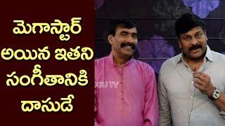 Chiranjeevi Congratulate Veena pani | Veena Pani Gets Guinness World Record 2019 | Top Telugu TV