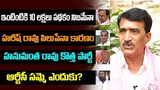 Onteru Pratap Reddy Interview Part-1 | BS Talk Show | Top Telugu TV Interviews