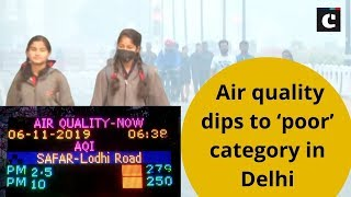 Students wear anti-pollution masks, air quality dips to 'poor' category in Delhi