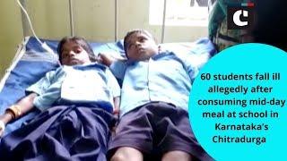 60 students fall ill allegedly after consuming mid-day meal at school in Karnataka's Chitradurga