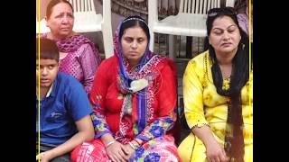 Punjab: Amritsar में Wife ने Husband के खिलाफ दिया धरना, यह है पूरा मामला