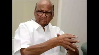 Sena-BJP have been allies for 65 years, will form govt soon: NCP Chief Sharad Pawar