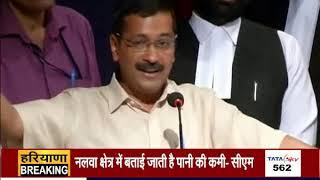 """#RAJNEETI : राजधानी #DELHI की सियासत में क्यों शुरू हुई क्रेडिट """"वॉर"""""""