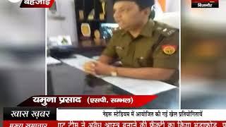 पुलिस ने पकड़े शातिर लुटेरे