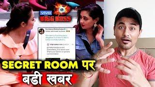 Devoleena's Official Account Hints On SECRET ROOM | Rashmi Desai | Bigg Boss 13