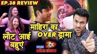 Bigg Boss 13 Review EP. 38   Mahira's DRAMA Exposed   Shukla Punished   Rashmi Devoleena RE-ENTRY