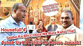 Film Expert Ashok Sir Lashes Film Critics On Their Negative Reviews On Housefull 4 Movie
