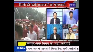 Tis Hazari Court Clash Case | किसका गुनाह-किसका खोट,अब राम भरोसे अदालतों की सुरक्षा | khas khabar