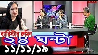 Bangla Talk show  বিষয়: জাবি'তে বন্ধের ঘোষণা মানছে না আন্দোলনকারীরা