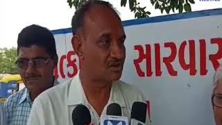 Surendranagar| Gandhi in the midst of a terrible epidemic in the district| ABTAK MEDIA