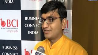 Rajkot | 29th meeting of Business Connect India will be held| ABTAK MEDIA
