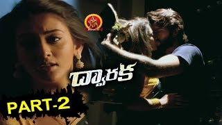 Dwaraka Telugu Full Movie Part 2 | Vijay Devarakonda, Pooja Jhaveri | Bhavani HD Movies
