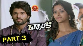 Dwaraka Telugu Full Movie Part 3 | Vijay Devarakonda, Pooja Jhaveri | Bhavani HD Movies