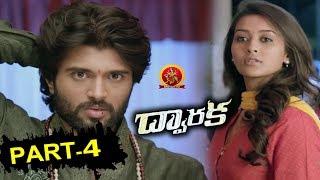 Dwaraka Telugu Full Movie Part 4 | Vijay Devarakonda, Pooja Jhaveri | Bhavani HD Movies