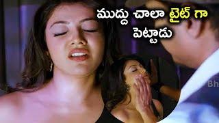 ముద్దు చాలా టైట్ గా పెట్టాడు | Latest Telugu Movie Scenes | Bhavani HD Movies