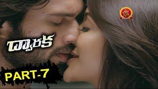 Dwaraka Telugu Full Movie Part 7 | Vijay Devarakonda, Pooja Jhaveri | Bhavani HD Movies