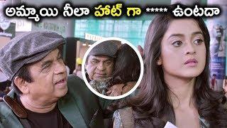 అమ్మాయి నీలా హాట్ గా ***** ఉంటదా | Aatagallu Full Movie Streaming On Amazon Prime Video
