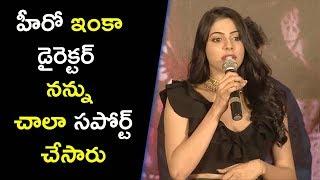 Nikki Tamboli Speech | Thippara Meesam Pre Relesae Event | Sree Vishnu | Nikki Tamboli