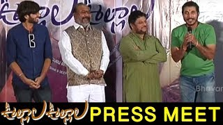 Ullala Ullala Movie Press Meet | Nataraj | Satya Prakash | Bhavani HD Movies