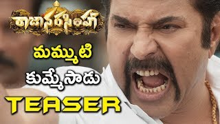 Raja Narasimha Movie Teaser | Mammootty | Bhavani HD Movies