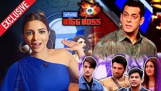 Actress Shama Sikander Reaction On Bigg Boss 13 | Salman Khan