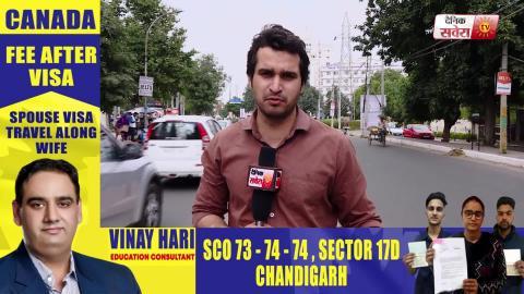 Kartarpur Sahib जाने के लिए Passport को लेकर Pakistan का U-Turn