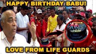 Happy Birthday Babu Azgaonkar! With Love, Drishti Lifeguards