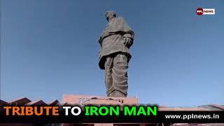 PM Narendra Modi at Statue of Unity Exclusive