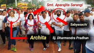 Highlights- Run For Unity , Sj. Dharmendra Pradhan, Smt. Aparajita Sarangi, Sabyasachi and Archita
