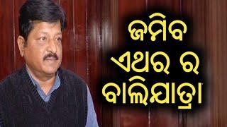 ବାଲିଯାତ୍ରା କୁ ନେଇ ଗୁରୁତ୍ୱପୂର୍ଣ୍ଣ ନିଷ୍ପତ୍ତି : Minister Pratap Jena in a Press Meet