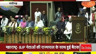 #AAP नेताओं ने #PUNJAB विधानसभा के सदन में किया हंगामा
